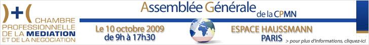 Banniere-wiki-AG-2009.jpg